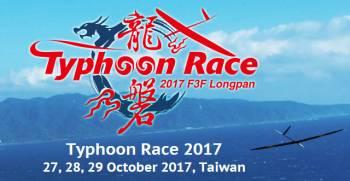 Typhoon Race 2017